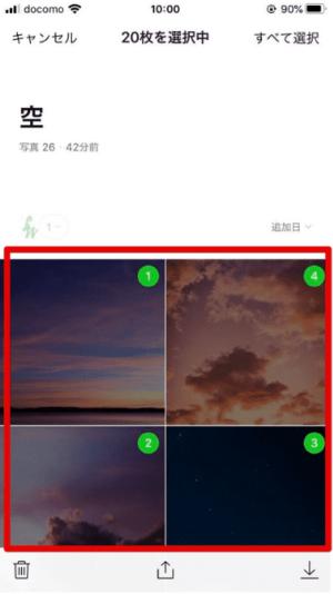 6:転送する写真を選択