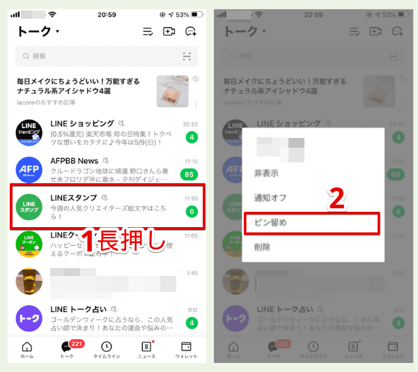 androidの手順
